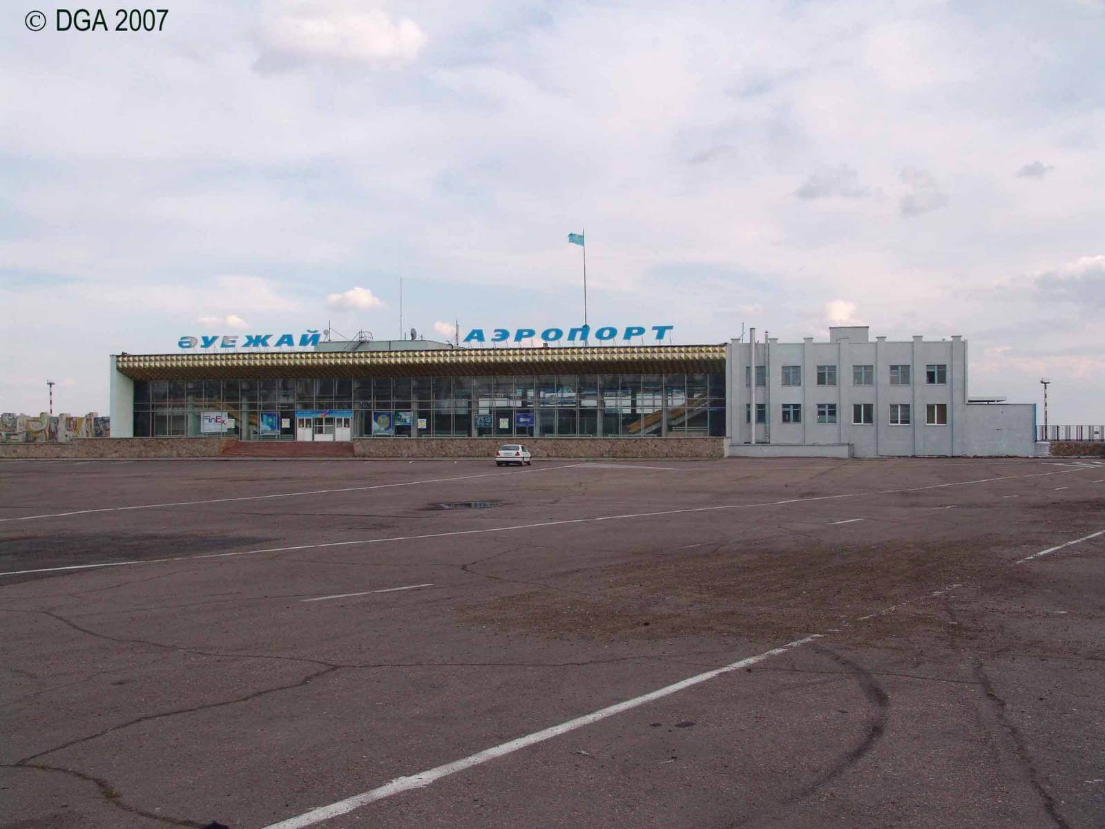 Купить бетон петропавловск казахстан москва цемент завод